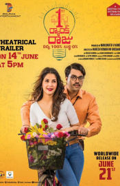 1st Rank Raju Movie Review