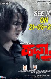Haftha Movie Review