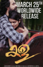 Kala Movie Review