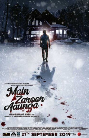 Main Zaroor Aaunga Movie Review