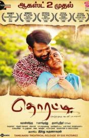 Thorati Movie Review