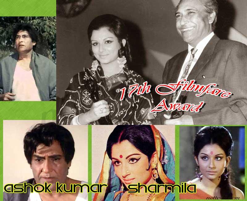 17th Filmfare Awards