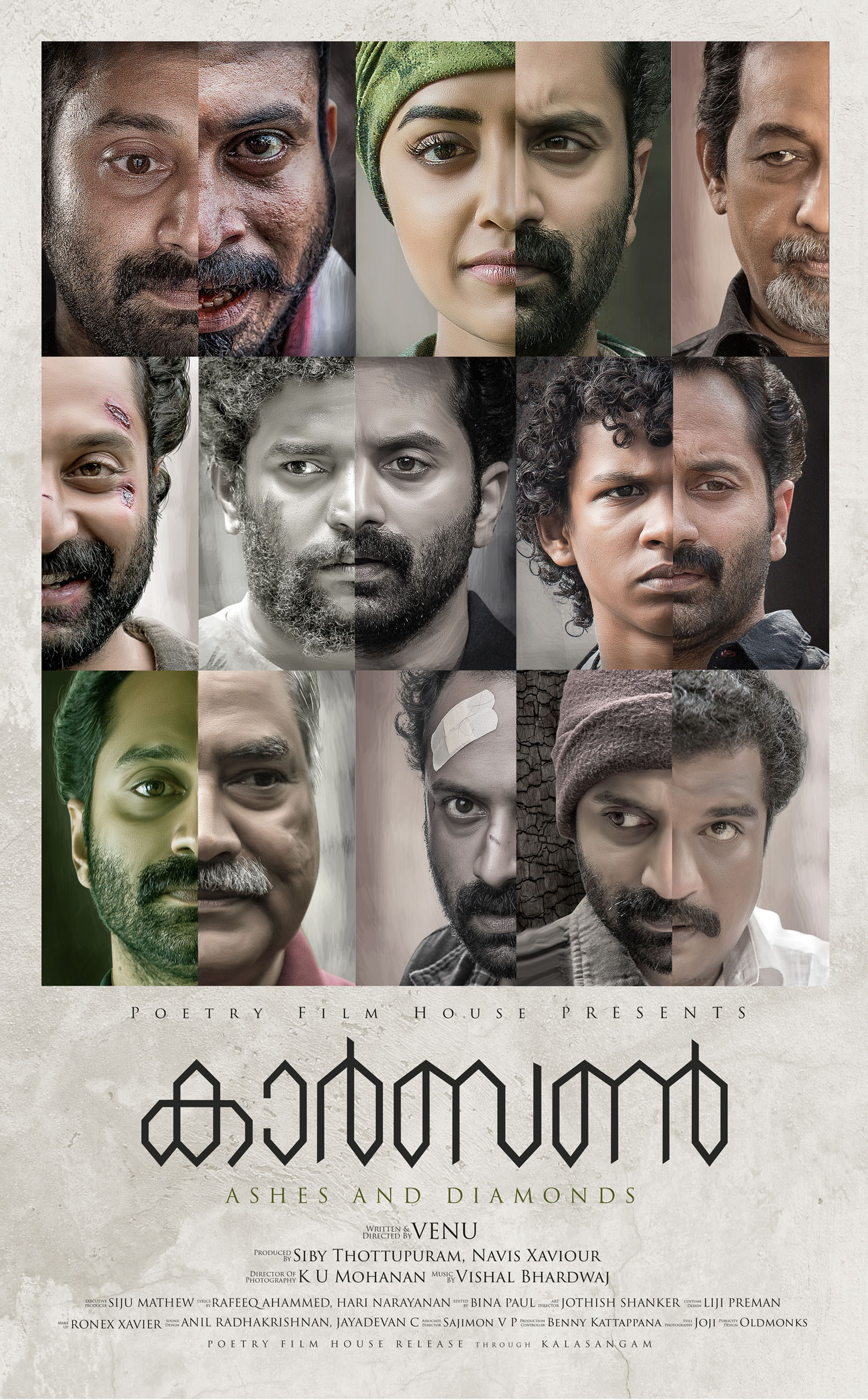 Carbon Movie Review Malayalam Movie Review