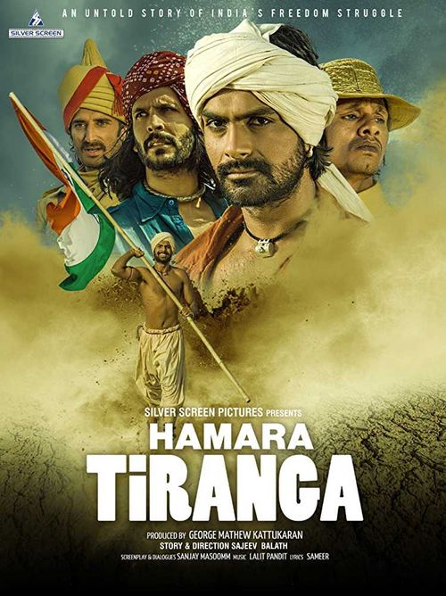 Hamara Tiranga Movie Review Hindi Movie Review