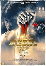 Medal Movie Review