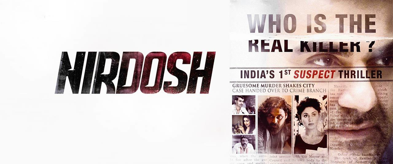 Nirdosh Movie Review Hindi Movie Review