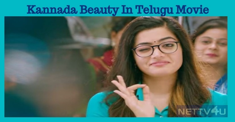 Rashmika Mandanna Makes Her Telugu Debut With Chalo!