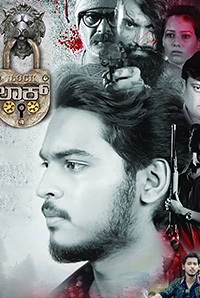 Lock Movie Review Kannada Movie Review