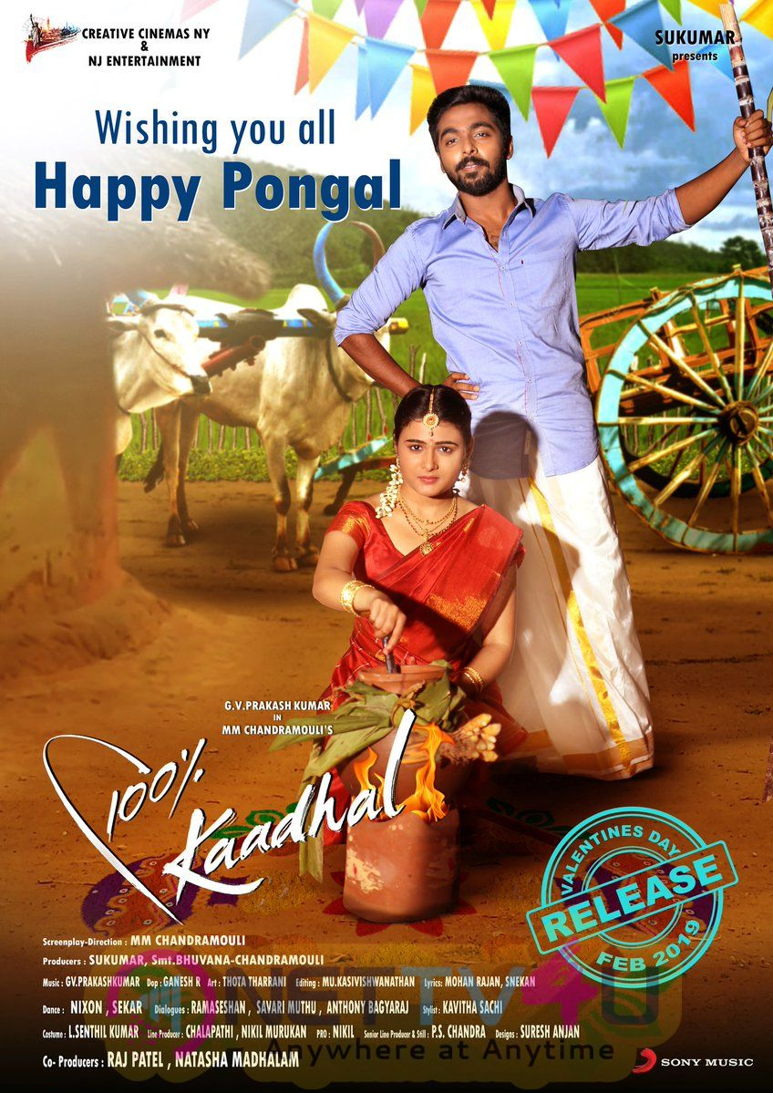 Pongal Wishes For UpComing Movies