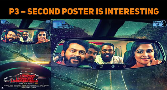 Plan Panni Pannanum – Second Poster Is Interest..
