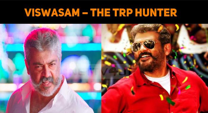 Viswasam – The TRP Hunter