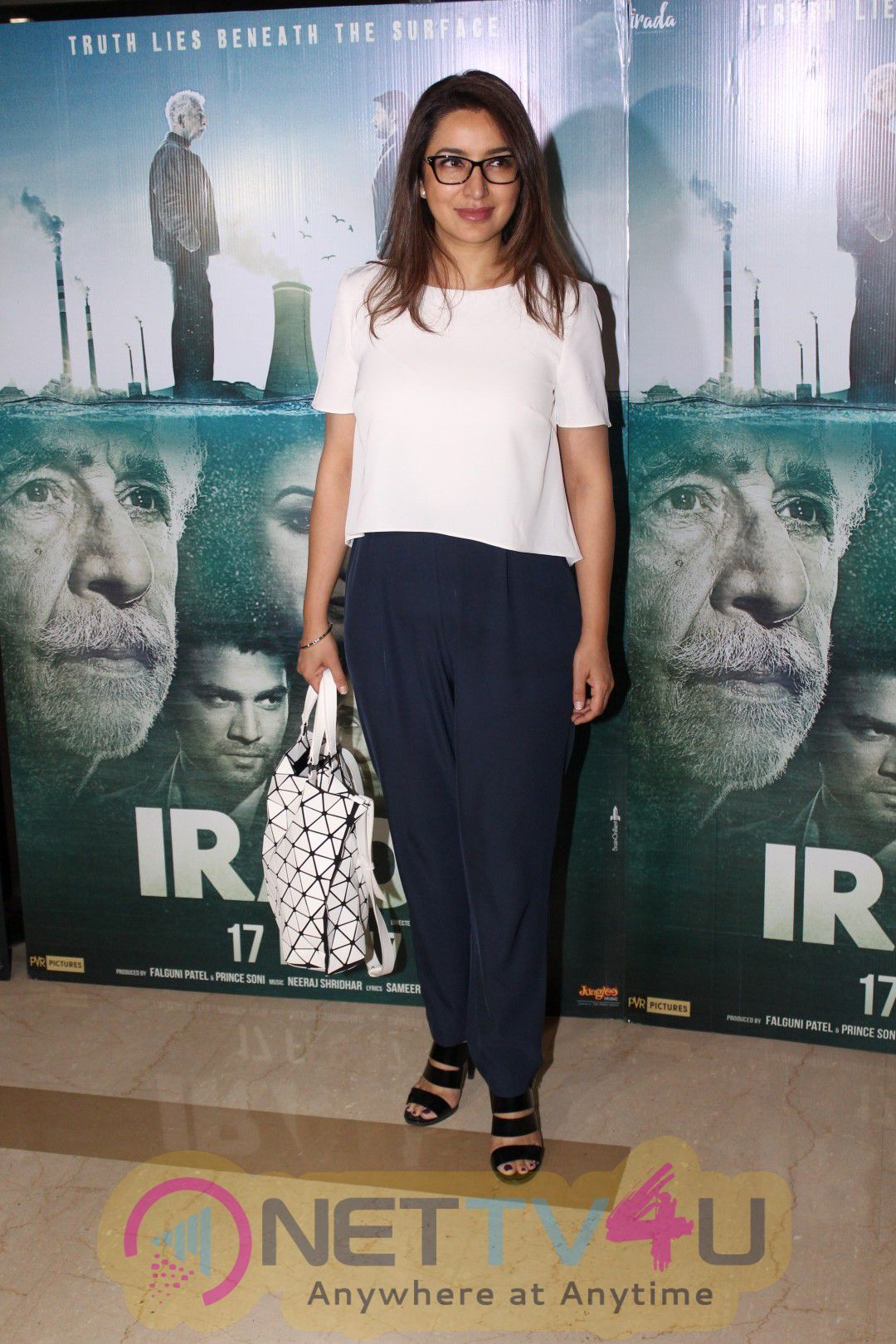 Special Screening Of The Upcoming Thriller Irada Stills