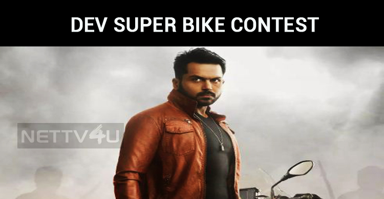Dev Team Announces A Super Bike Contest!