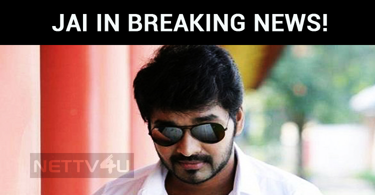 Jai In Breaking News!