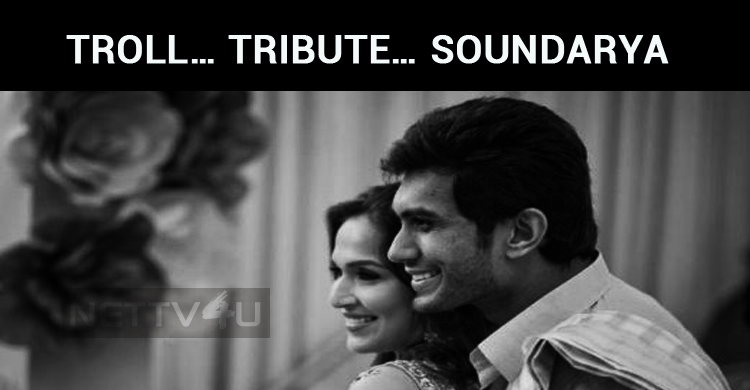 Troll… Tribute… Soundarya Rajinikanth Exclusive!