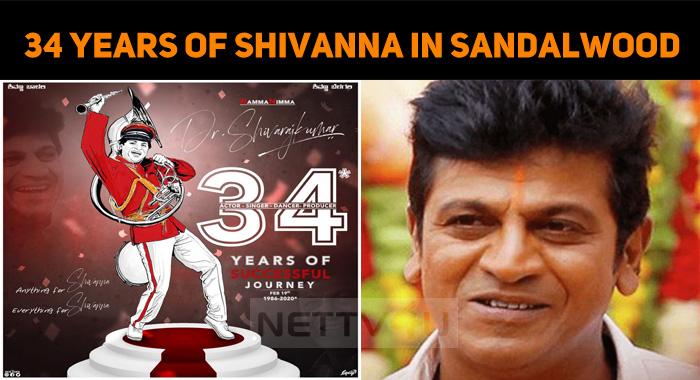 34 Years Of Shivanna!