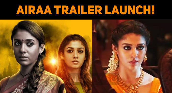 Airaa Trailer Launch!