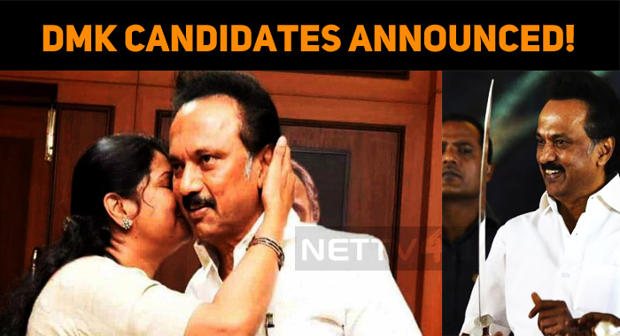 DMK Candidates Announced!