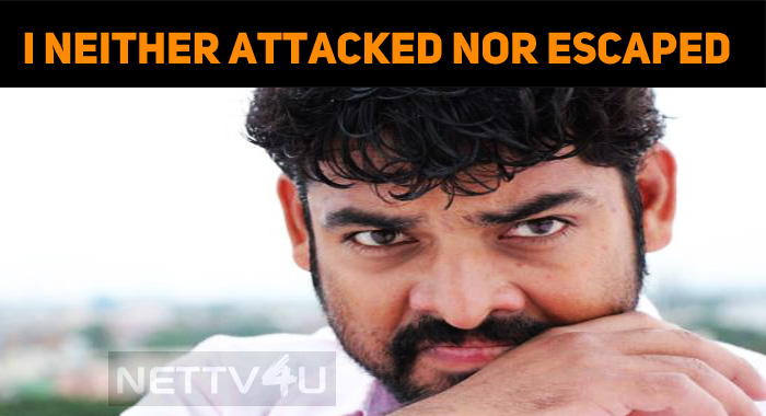I Neither Attacked Nor Escaped – Vimal