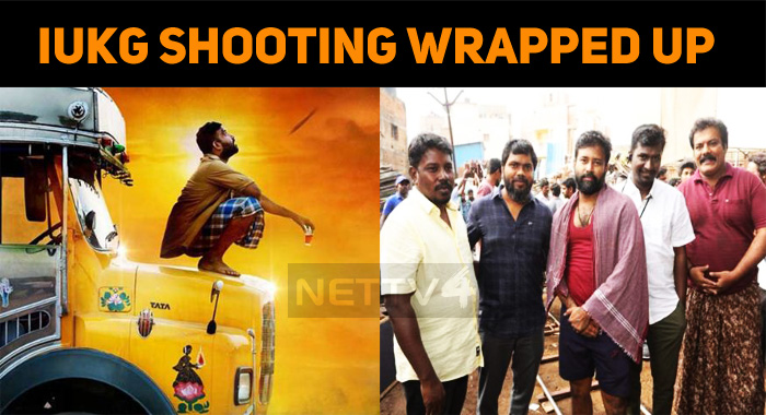 Irandaam Ulagaporin Kadaisi Gundu Shooting Wrapped Up!