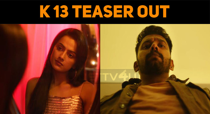 K 13 Teaser Out! Creates Huge Expectations!