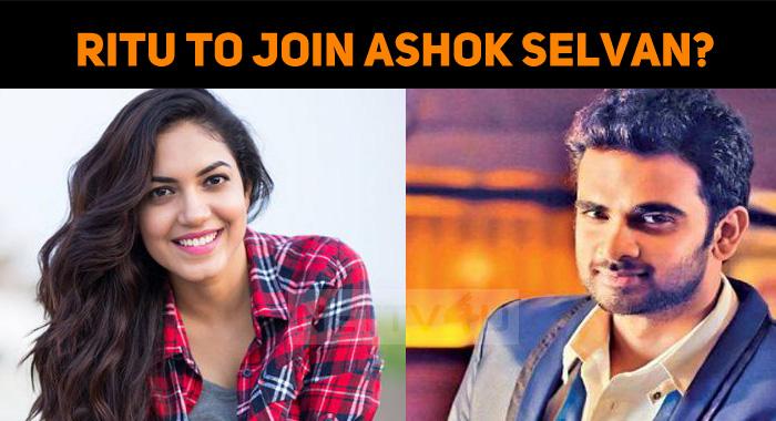 Ritu Varma To Join Ashok Selvan?