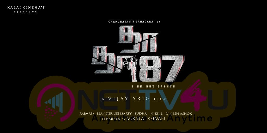 Dhadha87 Tamil Movie First Look Poster