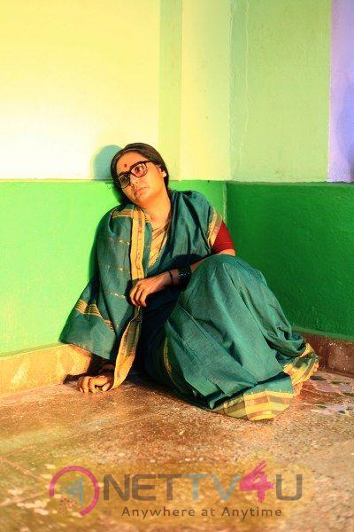 New Movie Marali Manege Film Pics