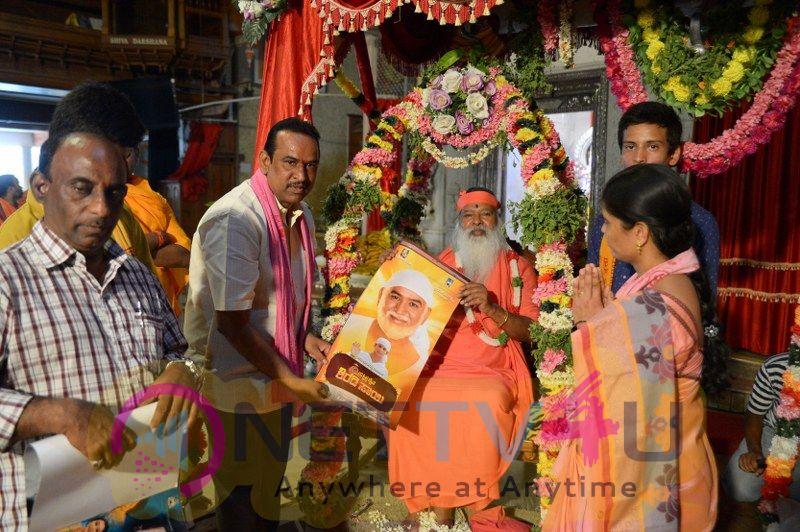 Prathyaksha Daiva Sree Shiradi Sai Teaser pics