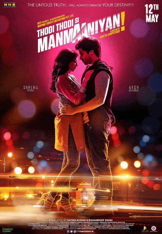 Thodi Thodi Si Manmaaniyan Movie Review Hindi Movie Review