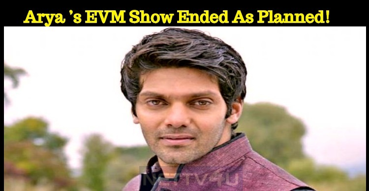Arya's Enga Veetu Maappillai Show Ended As Planned!