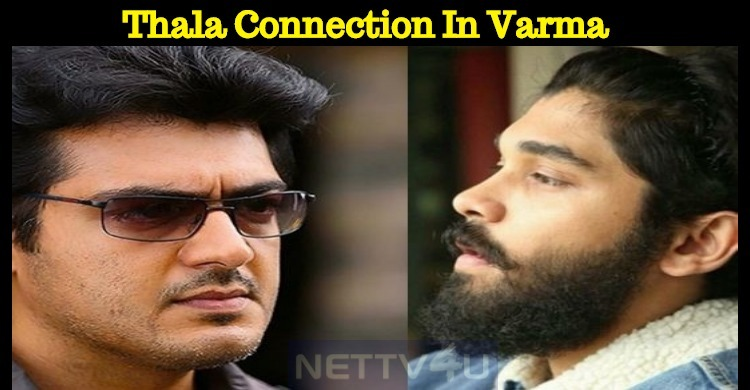 Thala Ajith's Connection In Varma!