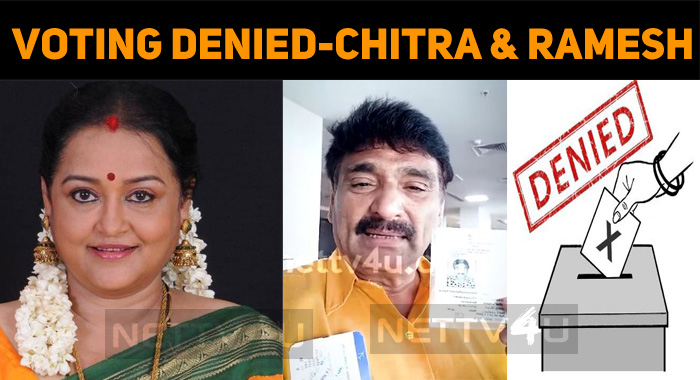 Chithra And Ramesh Khanna Denied Voting?