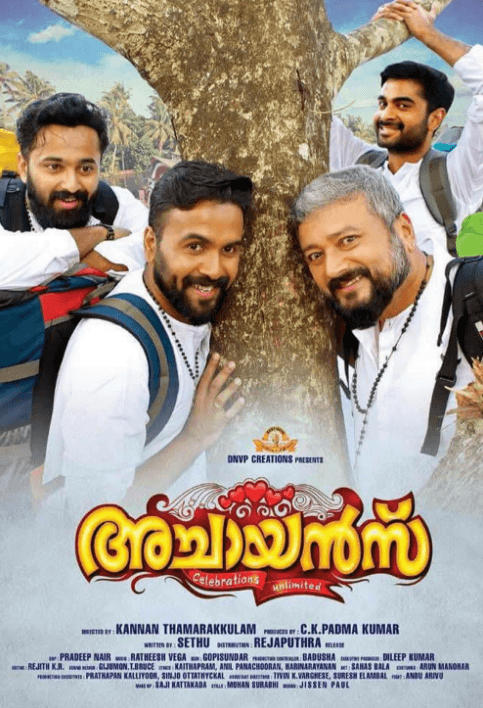 Achayans Movie Review Malayalam Movie Review