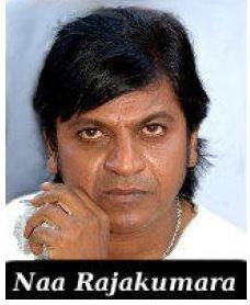 Naa Rajakumara Movie Review Kannada Movie Review