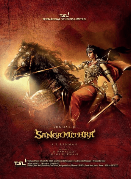 Sangamithra Movie Review