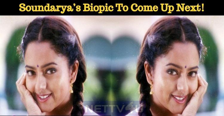 Following Savitri, It Is Soundarya's Biopic To Come Up Next!