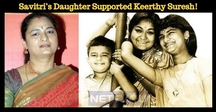 Savitri's Daughter Supported Keerthy Suresh And Team!