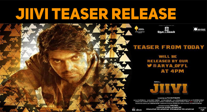 Jiivi Teaser From Today! Karunakaran As A Second Hero In Jiivi!