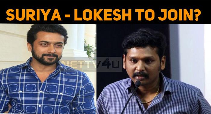 Suriya Joins Lokesh Kanagaraj?