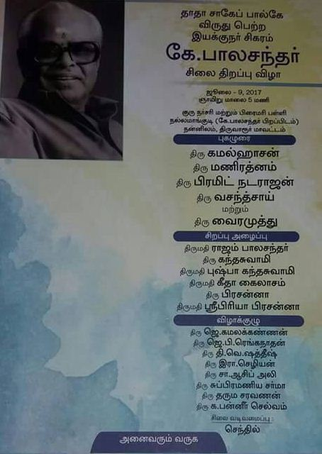 Statue Of Director K Balachander To Be Unveiled On 9th July!