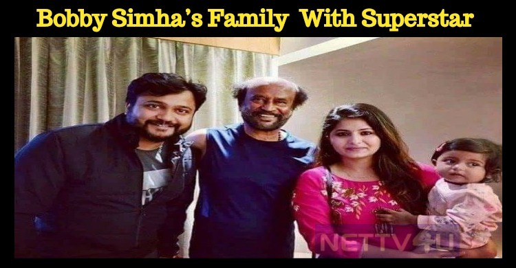 Bobby Simha's Family Photo With Superstar Goes ..