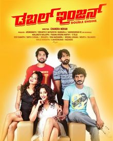 Double Engine Movie Review Kannada Movie Review