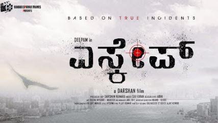 Escape Movie Review Kannada Movie Review