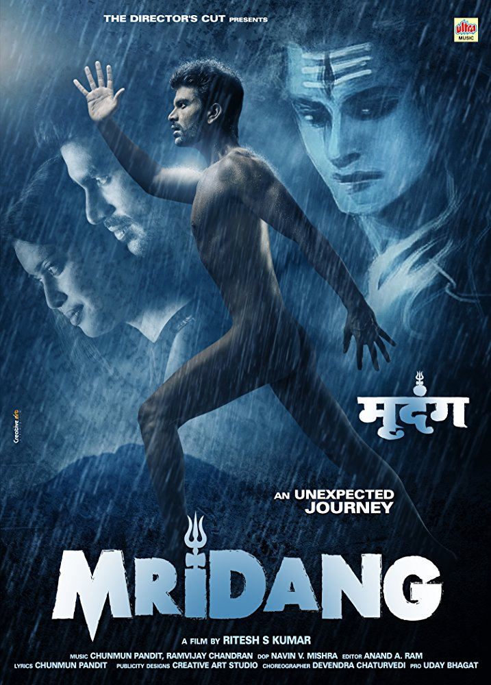Mridang Movie Review