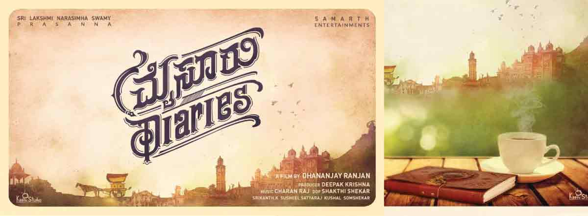 Mysore Diaries Movie Review Kannada Movie Review