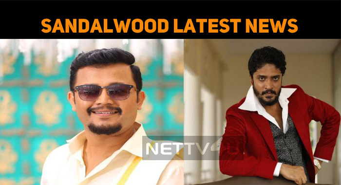Sandalwood News: Golden Star Ganesh Teaser; Vas..