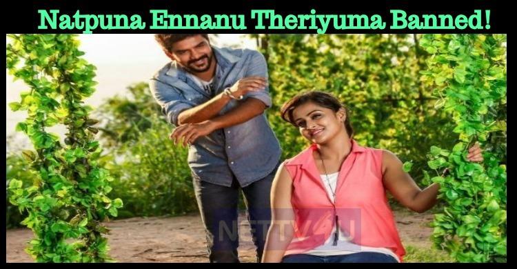 Remya Nambeesan's Natpuna Ennanu Theriyuma Bann..