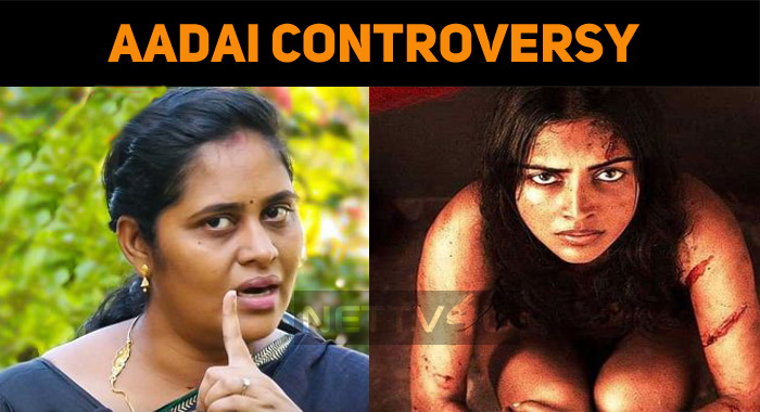 Amala Paul Gets Another Controversial Comment!