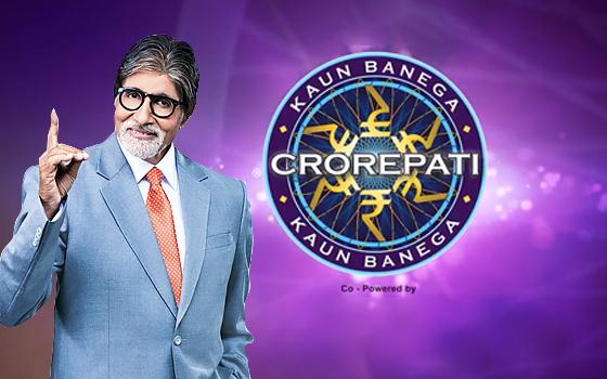 Kaun Banega Crorepati Season 11